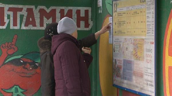 В Прокопьевске открыты сезонные автобусные маршруты