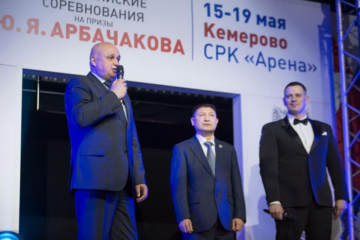В Кузбассе стартовали Всероссийские соревнования по боксу на призы легендарного Юрия Арбачакова