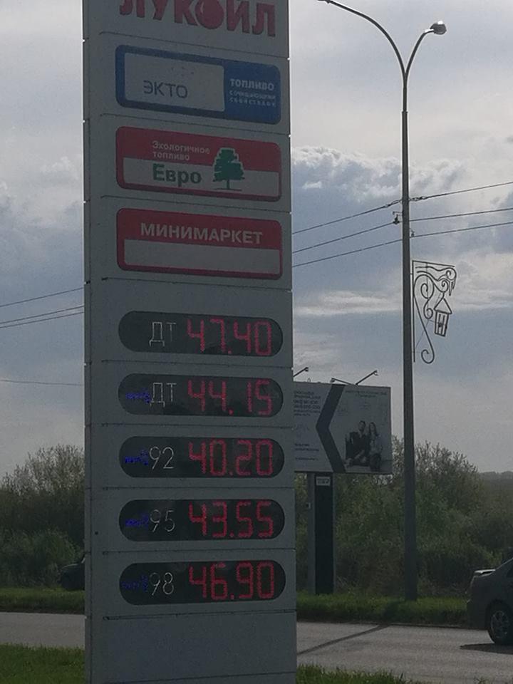 Очередной скачок цен на бензин: топливо стало дороже 40 рублей