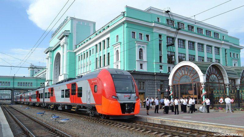 Школьники смогут доехать на скором поезде из Новокузнецка в Новосибирск за полцены