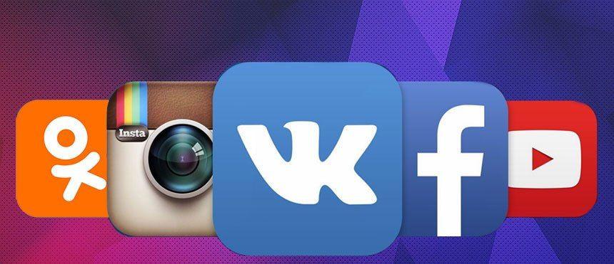 Как правильно войти в социальные сети