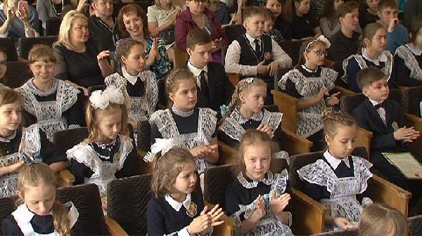 В Прокопьевске наградили отличников