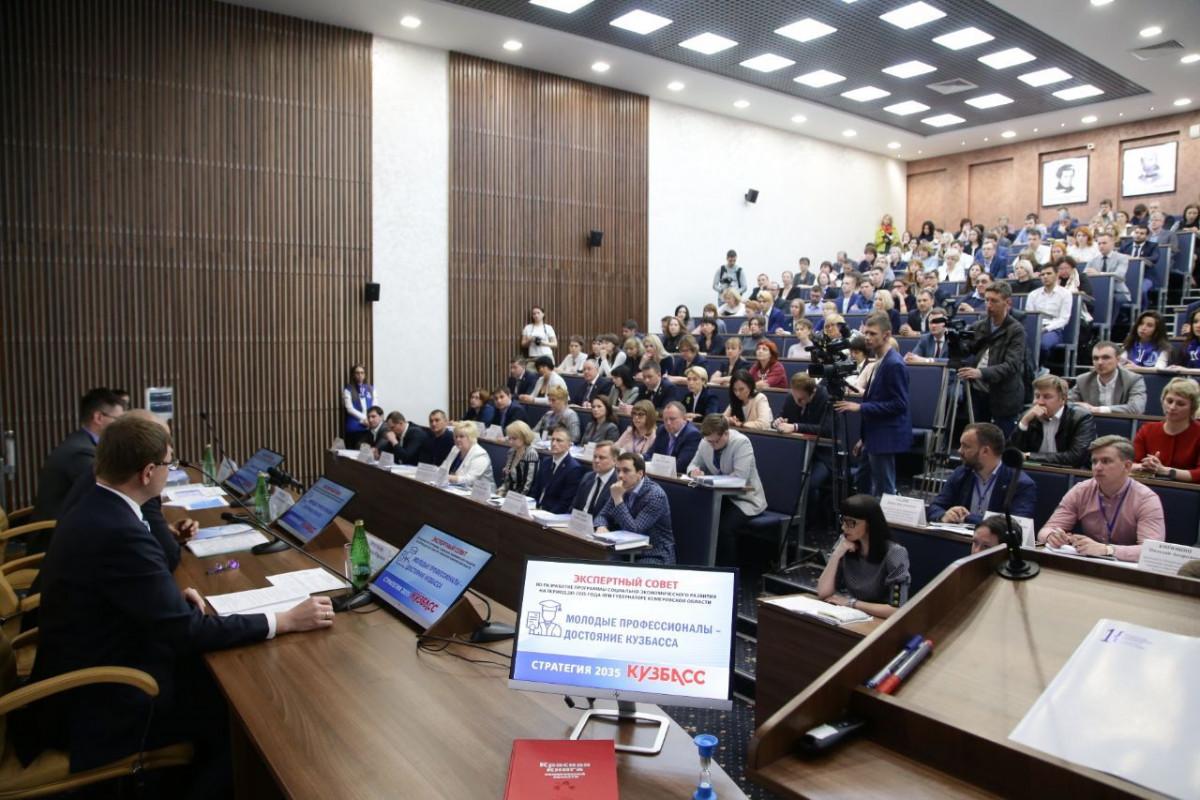Сергей Цивилев: «Система образования должна отвечать современным вызовам»