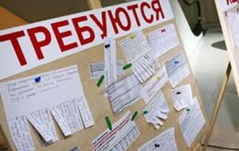 В Прокопьевске состоится мини-ярмарка вакансий