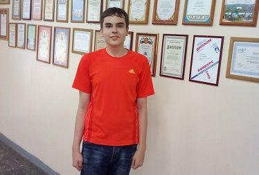 Стал известен первый в этом году стобалльник Прокопьевска