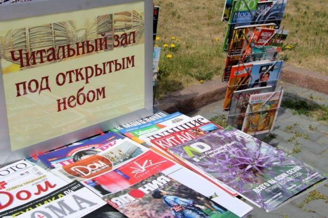 В Прокопьевске все лето будут работать два читальных зала под открытым небом