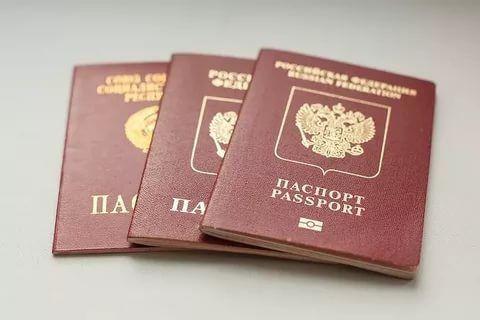 В России получить загранпаспорт и водительское удостоверение станет дороже