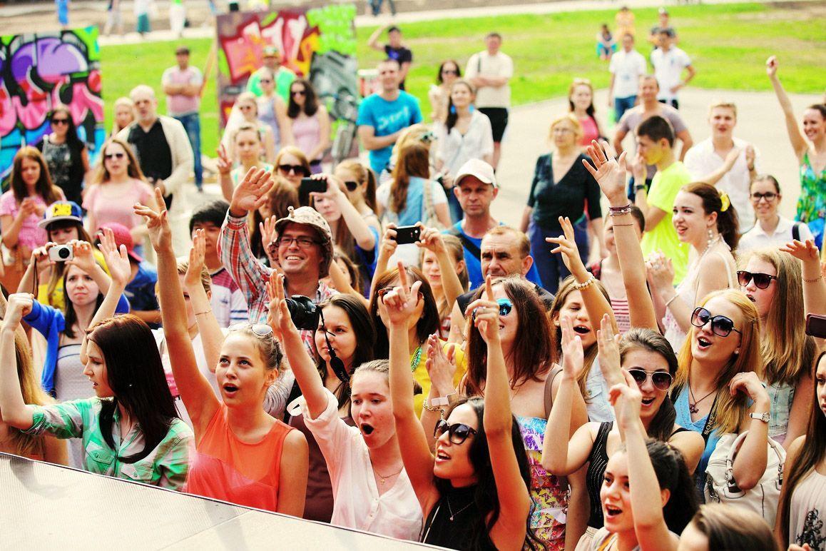 Как Прокопьевск отметит День молодежи