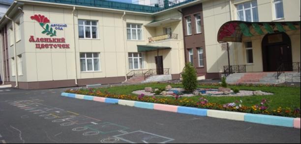 Детский сад Прокопьевска признан одним из лучших в России