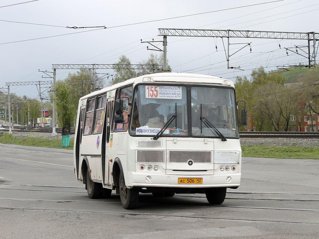 Внимание! Автобус №155 изменил расписание