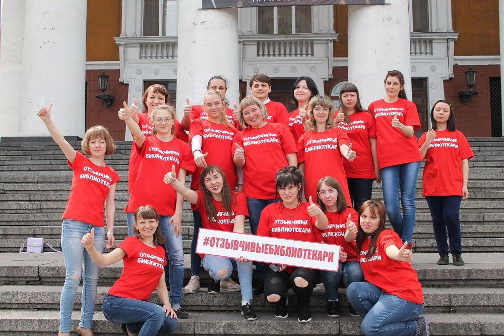 Волонтерский проект прокопьевских библиотекарей признан одним из лучших в России