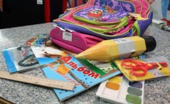 Власти Прокопьевска помогают горожанам собрать детей в школу
