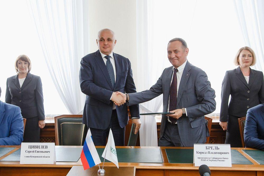 Обладминистрация и крупнейший банк России договорились выпустить «Карты жителя Кузбасса»