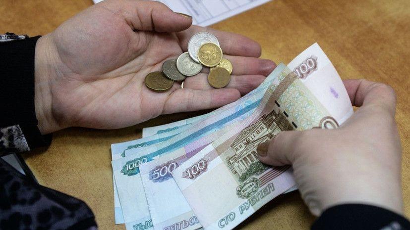 Размер пенсий и зарплат депутатов обнародовала Госдума