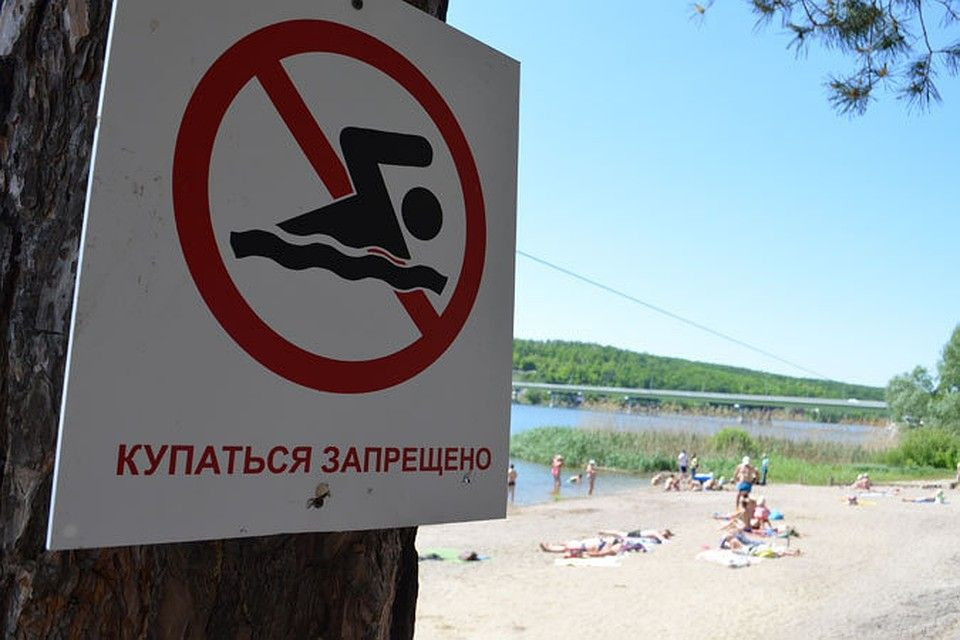 В Прокопьевске полицейские рассказали горожанам, чем опасно большинство местных  водоемов