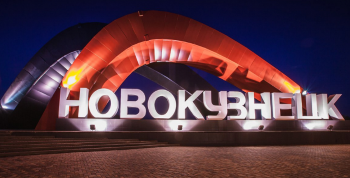 В Новокузнецке выступят Сергей Мазаев и группа «Моральный кодекс», а также звезды мирового рока