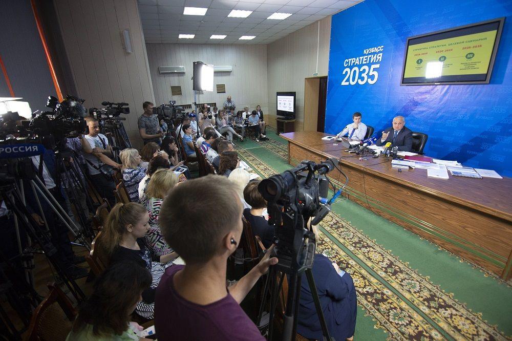 Что ждет Кузбасс: Сергей Цивилев презентовал Стратегию социально-экономического развития Кемеровской области до 2035 года