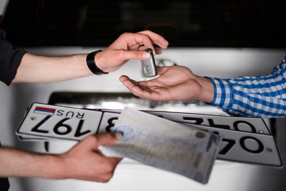 В России будут изменены правила регистрации автомобилей