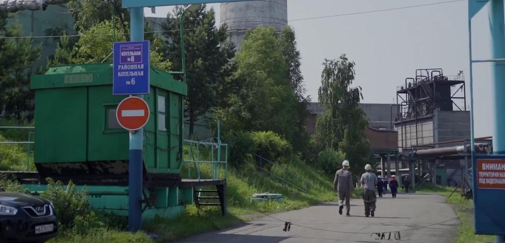 В Прокопьевске более 75 млн руб потратят на подготовку Районной котельной к отопительному сезону