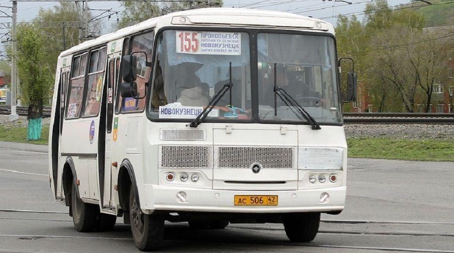 Автобус №155 вновь изменил расписание