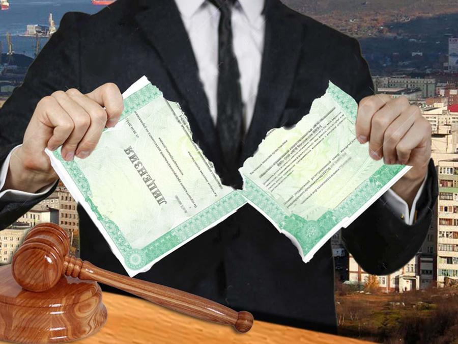 В Кузбассе впервые у управляющей компании аннулирована лицензия на право управления домами