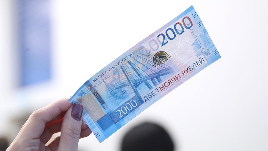 Первые подделки двухтысячных купюр выявили в России