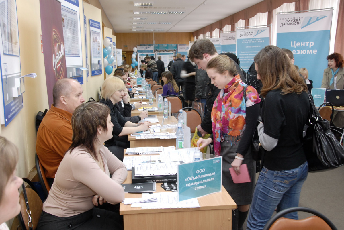Рабочие места есть: в Прокопьевске состоялась многопрофильная ярмарка вакансий