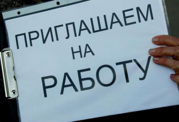 Для прокопчан есть работа с зарплатой от 40 тыс руб