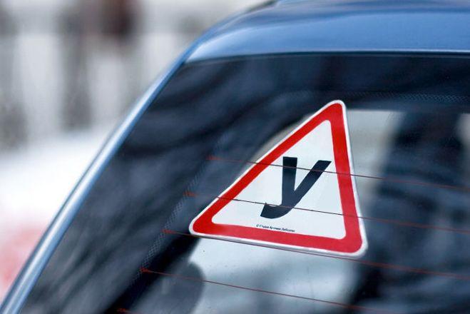 Ужесточить экзамен на водительские права предлагает МВД