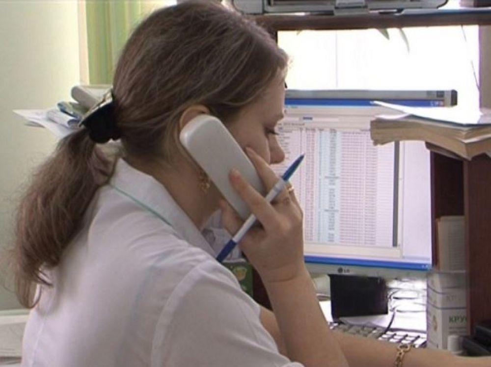 Единый телефон регистратуры вводится в детской больнице Прокопьевска
