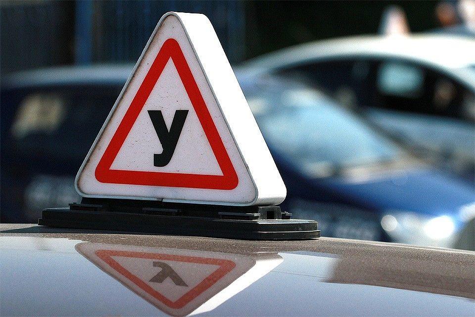 Автошколы раскритиковали реформу водительских экзаменов, предложенную ГИБДД