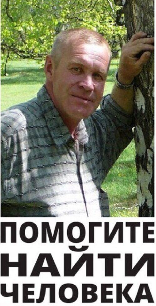 Помогите розыску! В Прокопьевске пропал без вести 65-летний мужчина