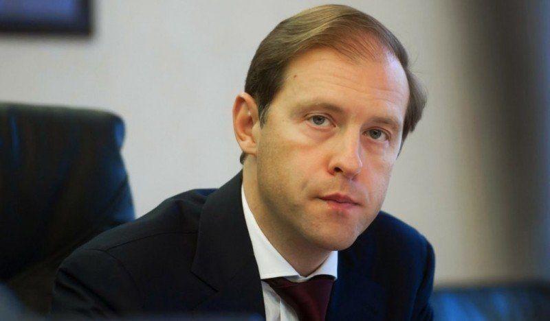 В Кузбасс с рабочим визитом прибудет министр промышленности и торговли РФ Денис Мантуров
