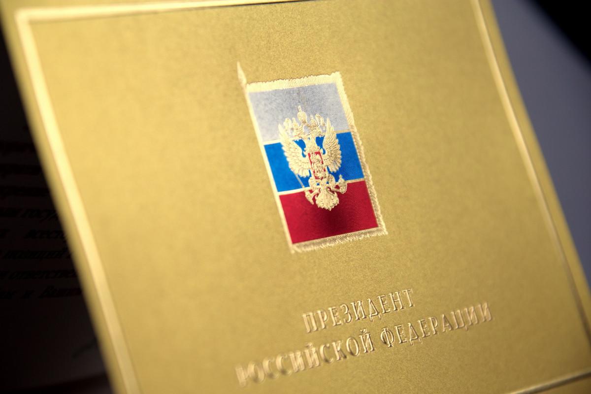 Владимир Путин поздравил жителей Кузбасса