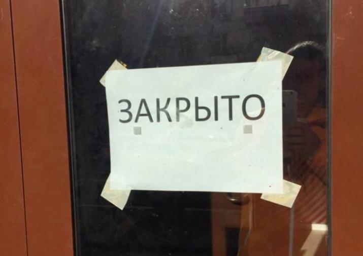 В Кузбассе закроют часть пивных магазинов, расположенных в жилых домах
