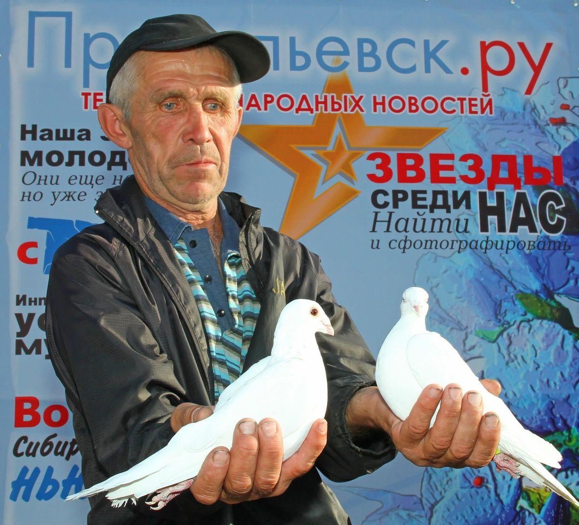 День города-2018: Снимки из фотозоны Прокопьевск.ру опубликованы