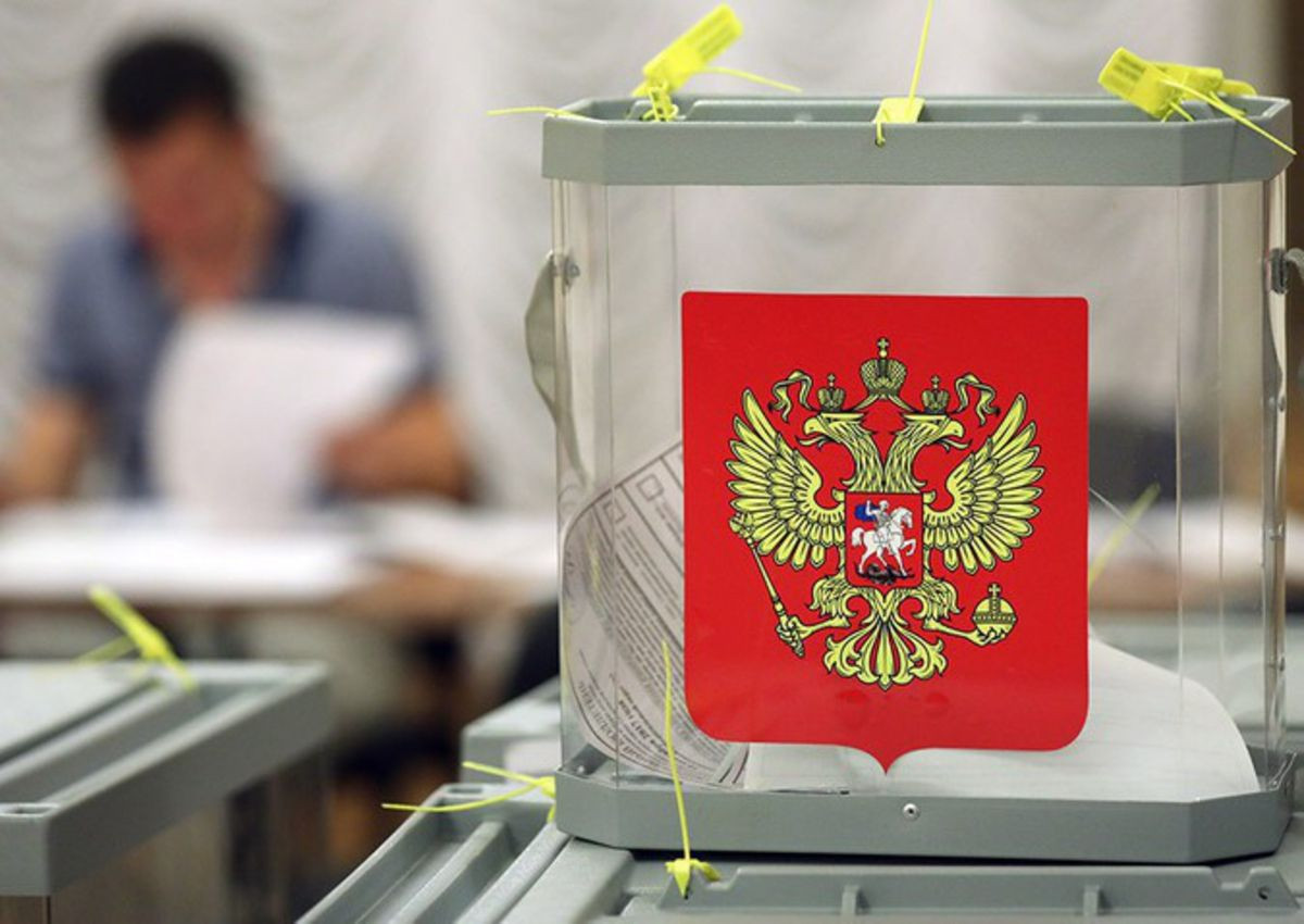 Предварительные результаты выборов губернатора Кемеровской области