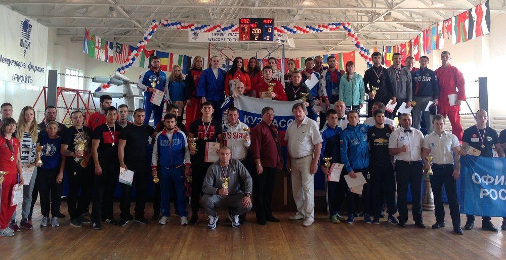 Универсальные бойцы Прокопьевска пополнили копилку наград на Кубке России
