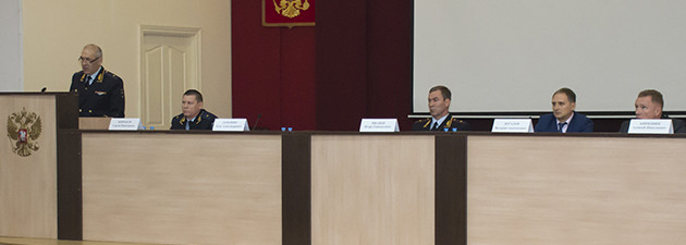 В Кузбассе у главного следственного управления новый руководитель