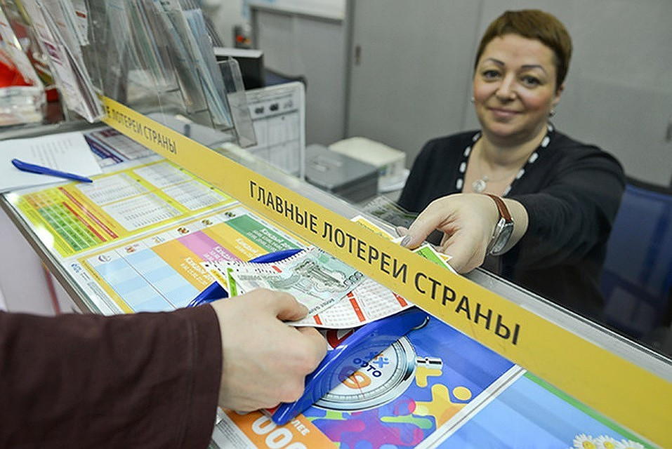 Житель Кузбасса выиграл в лотерею почти 14 млн рублей