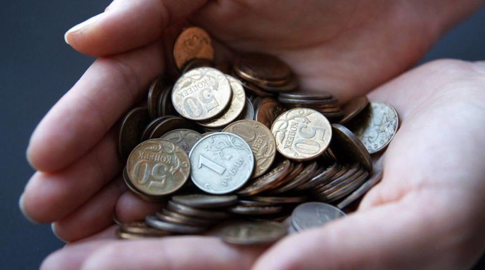 В Прокопьевске пройдет неделя приема монет от населения