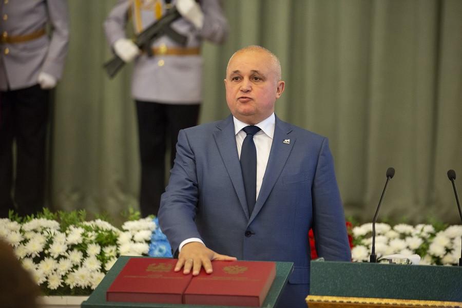 Сергей Цивилев назвал цель своей работы на посту губернатора Кемеровской области