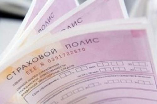 ГИБДД Прокопьевска напоминает об ответственности за использование поддельного полиса ОСАГО