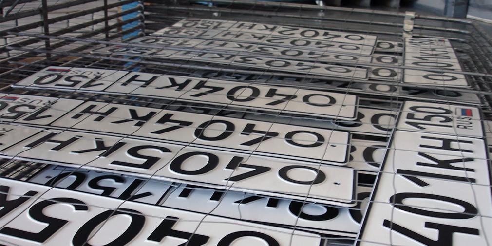 В России появятся новые номерные знаки для транспорта