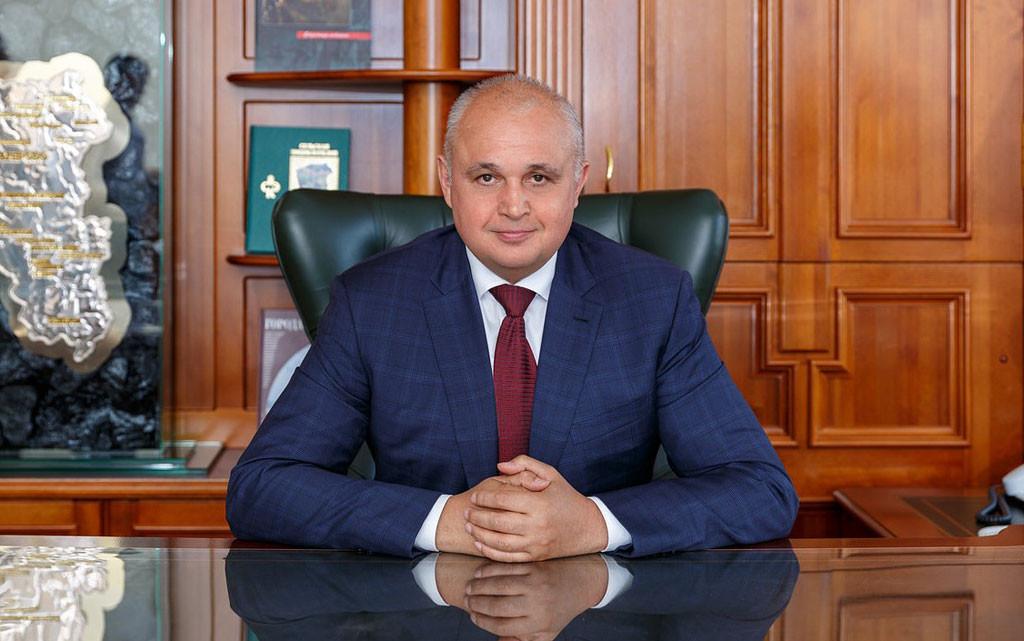Губернатор Кемеровской области отмечает день рождения
