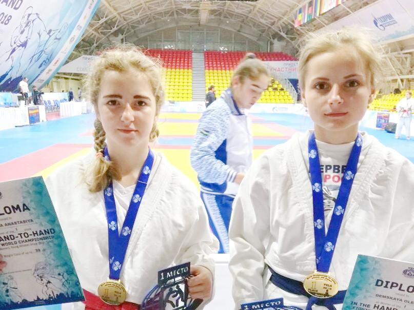 Две прокопчанки завоевали золото на первенстве мира по рукопашному бою