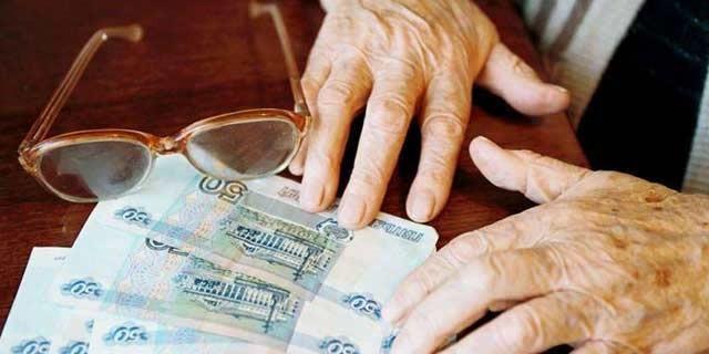 СМИ: Правительство изменит формулу расчета пенсий россиян