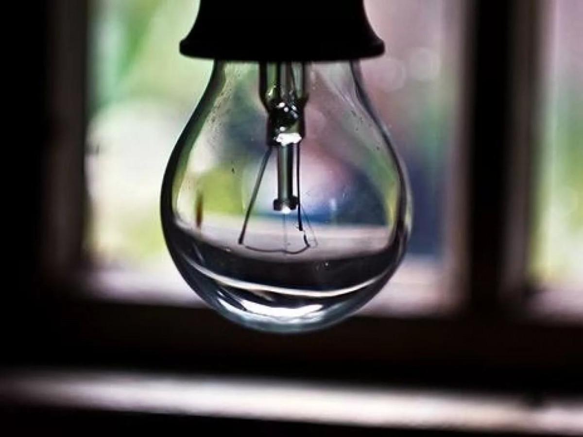 Отключения электроэнергии на 29 сентября