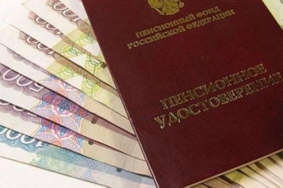 В правительстве РФ разъяснили информацию об изменении расчета пенсий