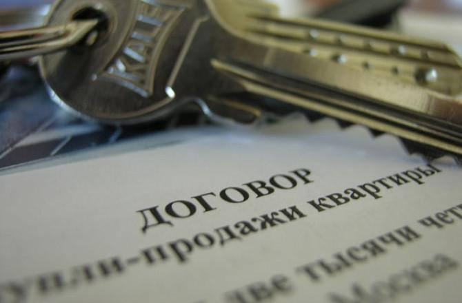 В Прокопьевске риэлтор пойдет под суд за мошенничества с квартирами